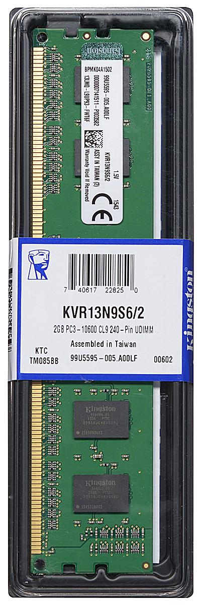 Kingston DDR3 2GB 1333 МГц модуль оперативной памяти (KVR13N9S6/2)KVR13N9S6/2Модуль оперативной памяти Kingston типа DDR3 обеспечивает увеличенную рабочую частоту (по сравнению с DDR2) при сниженном тепловыделении и экономном энергопотреблении. Напряжение питания при работе составляет 1,5 В. В модуле также имеется 4 чипа с односторонним расположением.Объем памяти 2 ГБ позволит свободно работать со стандартными и офисными программами, а также нетребовательными играми. Работа осуществляется при тактовой частоте 1333 МГц и пропускной способности, достигающей до 10600 Мб/с, что гарантирует качественную синхронизацию и быструю передачу данных, а также возможность выполнения множества действий в единицу времени. Параметры тайминга 9-9-9 не принижают скорости работы системы.