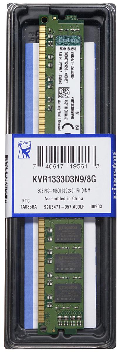 Kingston DDR3 8GB 1333 МГц модуль оперативной памяти (KVR1333D3N9/8G)KVR1333D3N9/8GМодуль оперативной памяти Kingston типа DDR3 обеспечивает увеличенную рабочую частоту (по сравнению с DDR2) при сниженном тепловыделении и экономном энергопотреблении. Напряжение питания при работе составляет 1,5 В. В модуле также имеется 16 чипов с двухсторонним расположением.Объем памяти 8 ГБ позволит свободно работать со стандартными, офисными и профессиональными ресурсоемкими программами, а также современными требовательными играми. Работа осуществляется при тактовой частоте 1333 МГц и пропускной способности, достигающей до 10600 Мб/с, что гарантирует качественную синхронизацию и быструю передачу данных, а также возможность выполнения множества действий в единицу времени. Параметры тайминга 9-9-9 гарантируют быструю работу системы.ValueRAM Kingston - это модули памяти, изготовленные в соответствии с отраслевыми стандартами, обеспечивающие непревзойденную производительность и отличающиеся легендарной надежностью Kingston.
