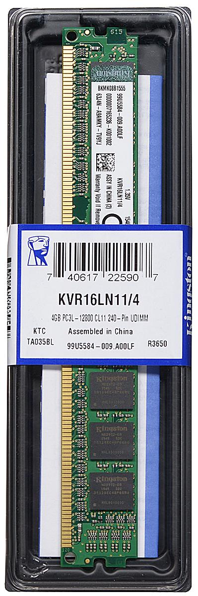 Kingston DDR3L 4GB 1600 МГц модуль оперативной памяти (KVR16LN11/4)KVR16LN11/4Модуль оперативной памяти Kingston типа DDR3L обеспечивает увеличенную рабочую частоту (по сравнению с DDR2) при сниженном тепловыделении и экономном энергопотреблении. Напряжение питания при работе составляет 1,35 В. В модуле также имеется 8 чипов с односторонним расположением.Объем памяти 4 ГБ позволит свободно работать со стандартными, офисными и профессиональными программами, а также современными нетребовательными играми. Работа осуществляется при тактовой частоте 1600 МГц и пропускной способности, достигающей до 12800 Мб/с, что гарантирует качественную синхронизацию и быструю передачу данных, а также возможность выполнения множества действий в единицу времени. Параметры тайминга 11-11-11 гарантируют быструю работу системы.ValueRAM Kingston - это модули памяти, изготовленные в соответствии с отраслевыми стандартами, обеспечивающие непревзойденную производительность и отличающиеся легендарной надежностью Kingston.