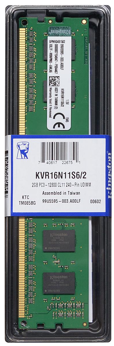 Kingston DDR3 2GB 1600 МГц модуль оперативной памяти (KVR16N11S6/2)KVR16N11S6/2Модуль оперативной памяти Kingston типа DDR3 обеспечивает увеличенную рабочую частоту (по сравнению с DDR2) при сниженном тепловыделении и экономном энергопотреблении. Напряжение питания при работе составляет 1,5 В. В модуле также имеется 4 чипа с односторонним расположением.Объем памяти 2 ГБ позволит свободно работать со стандартными и офисными программами, а также нетребовательными играми. Работа осуществляется при тактовой частоте 1600 МГц и пропускной способности, достигающей до 12800 Мб/с, что гарантирует комфортную работу с большими объемами текстов, архивов и баз, а также возможность выполнения множества действий в единицу времени. Параметры тайминга 11-11-11 не принижают скорости работы системы.