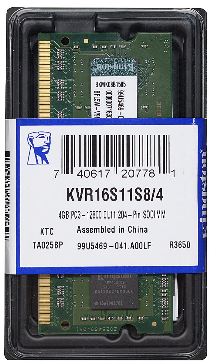 Kingston DDR3 4GB 1600 МГц модуль оперативной памяти (KVR16S11S8/4)KVR16S11S8/4Модуль оперативной памяти Kingston типа DDR3 для ноутбуков обеспечивает увеличенную рабочую частоту (по сравнению с DDR2) при сниженном тепловыделении и экономном энергопотреблении. Напряжение питания при работе составляет 1,5 В. В модуле также имеется 8 чипов с двухсторонним расположением.Объем памяти 4 ГБ позволит свободно работать со стандартными, офисными и ресурсоемкими программами, а также современными нетребовательными играми. Работа осуществляется при тактовой частоте 1600 МГц и пропускной способности, достигающей до 12800 Мб/с, что гарантирует качественную синхронизацию и быструю передачу данных, а также возможность выполнения множества действий в единицу времени. Параметры тайминга 11-11-11 не принижают скорости работы системы.ValueRAM Kingston - это модули памяти, изготовленные в соответствии с отраслевыми стандартами, обеспечивающие непревзойденную производительность и отличающиеся легендарной надежностью Kingston.