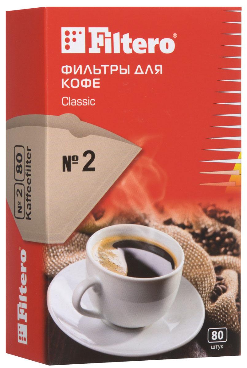 Filtero Classic №2 фильтры для заваривания кофе, 80 штFiltero №2/80Фильтры для кофе Filtero Classic №2 предназначены для кофеварок капельного типа на 6-8 чашек и для чашки-кофеварки Filtero. Превосходно сохраняют аромат и вкус кофе. Вы получите истинное удовольствие от кофе!