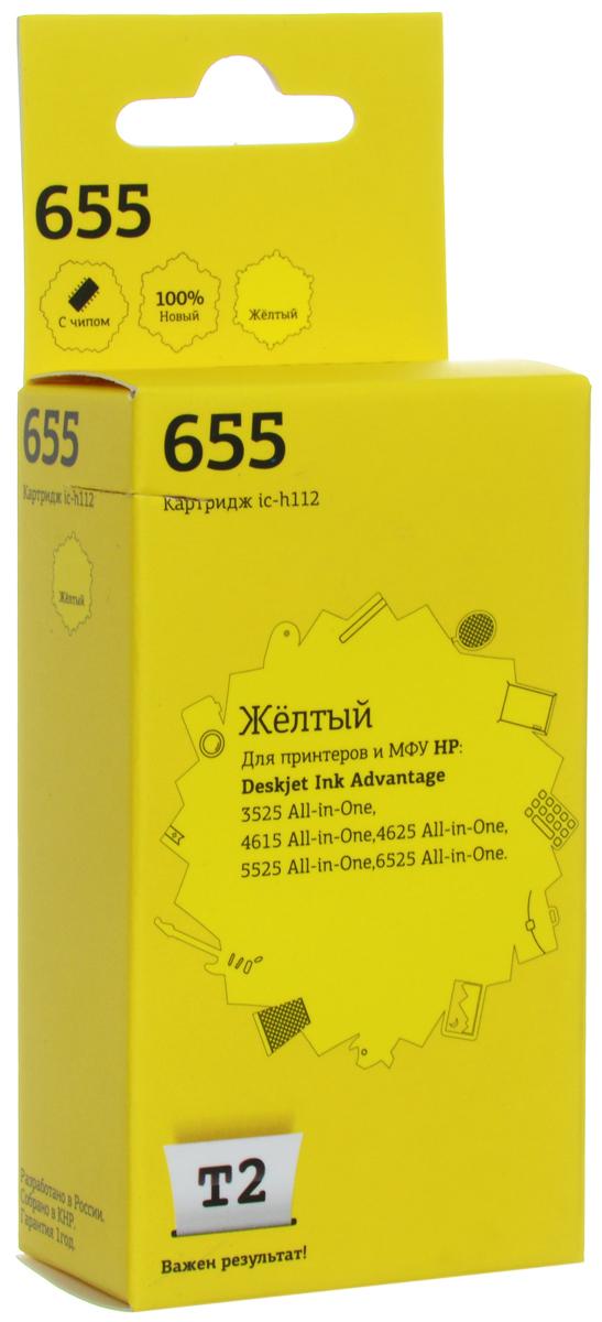 T2 IC-H112 картридж для HP Ink Advantage 3525/4615/5525/6525, YellowIC-H112Картридж T2 IC-H112 собран из дорогих японских комплектующих, протестирован по стандартам STMC и ISO. Специалисты на заводе следят за всеми аспектами сборки, вплоть до крутящего момента при закручивании винтов. С каждого картриджа на заводе делаются тестовые отпечатки.Для каждой модели картриджа подобраны оптимальные чернила. Каждая новая модель проходит тщательную проверку на градиенты, фантомные изображения, ровность заливки и общее качество картинки.