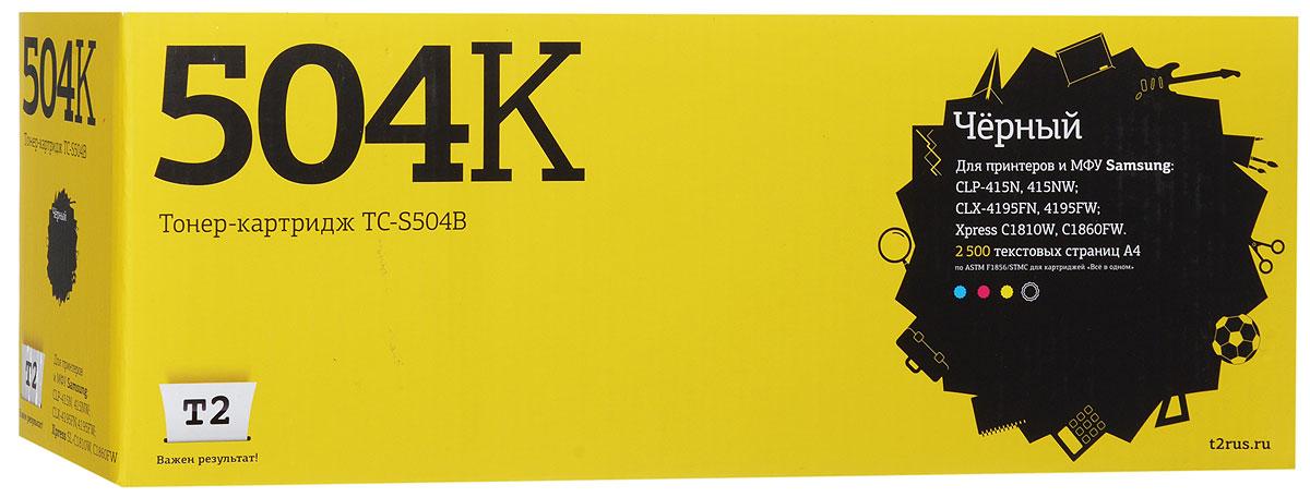 T2 TC-S504B картридж (аналог CLT-K504S) для Samsung CLP-415/CLX-4195/Xpress C1810W, BlackTC-S504BКартридж T2 TC-S504B собран из дорогих японских комплектующих, протестирован по стандартам STMC и ISO. Специалисты на заводе следят за всеми аспектами сборки, вплоть до крутящего момента при закручивании винтов. С каждого картриджа на заводе делаются тестовые отпечатки. Для каждой модели картриджа подобраны оптимальные чернила или тонер и фотобарабан.T2 TC-S504B проходит умопомрачительно тщательную проверку на градиенты, фантомные изображения, ровность заливки и общее качество картинки. Пока специалисты не останутся довольны результатом, картридж не запускается в производство.