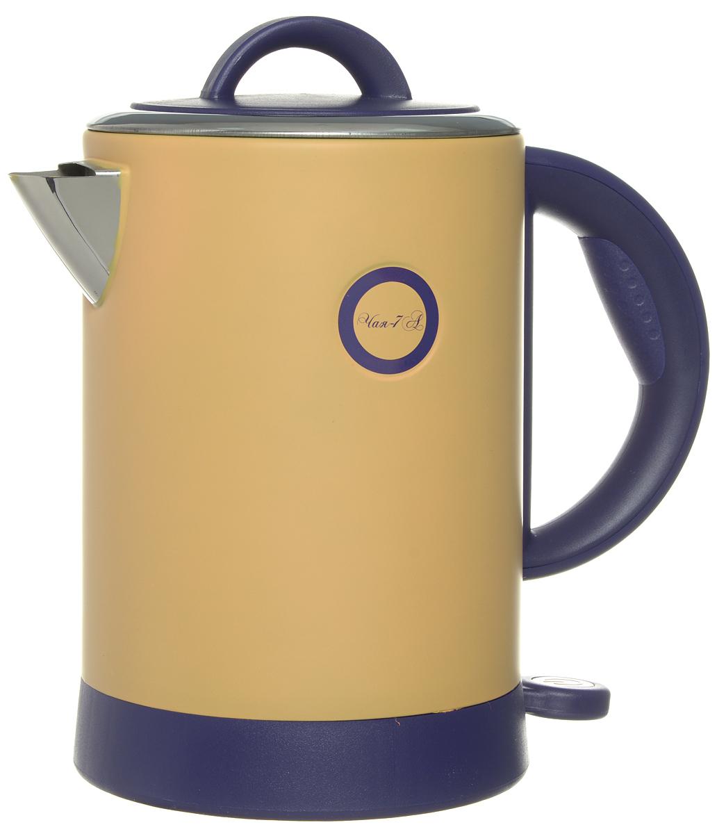 Великие Реки Чая-7А, Orange электрический чайникЧая-7АВеликие Реки Чая-7А - стильный и недорогой электрический чайник в корпусе из нержавеющей стали. Модель снабжена широкой горловиной, съемной крышкой и эргономичной ручкой. Имеется также шкала уровня воды, индикатор работы и возможность вращения чайника на 360 градусов. Безопасность в использовании обеспечивает встроенная защита от перегрева.