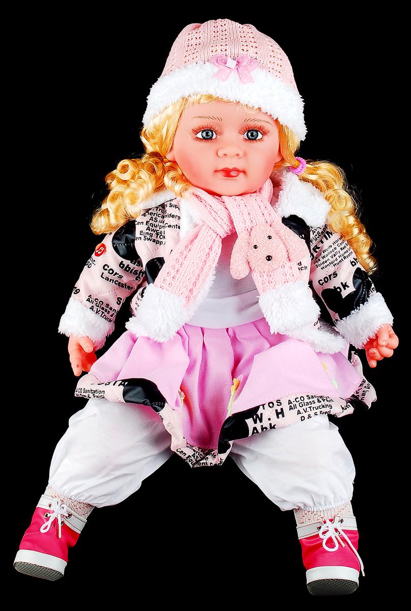 Настольная лампа Natali Kovaltseva Кукла 30013001W60 x L32 x H16 cm