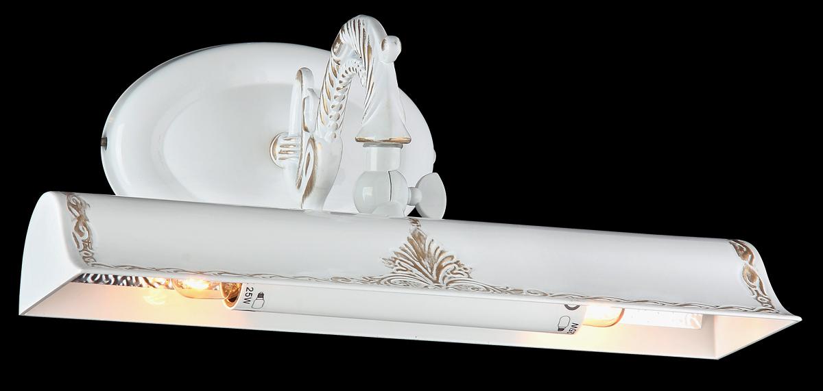 Бра Natali Kovaltseva Ingrid 10424/2 WHITE GOLDIngrid 10424/2 WHITE GOLDL31 x W26 x H14 cm