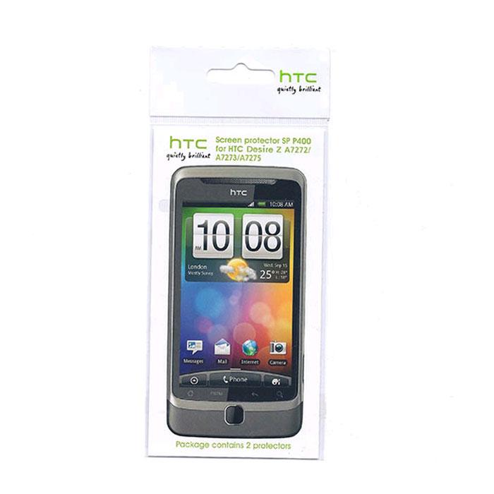 HTC SP P400 защитная пленка для HTC Desire ZSP P400Прозрачная пленка для экрана HTC P400 имеет 99% прозрачности и совершенно не заметна на экране. Она специально разработана для HTC Desire Z и имеет все необходимые вырезы. В комплекте поставляется 2 защитные пленки.