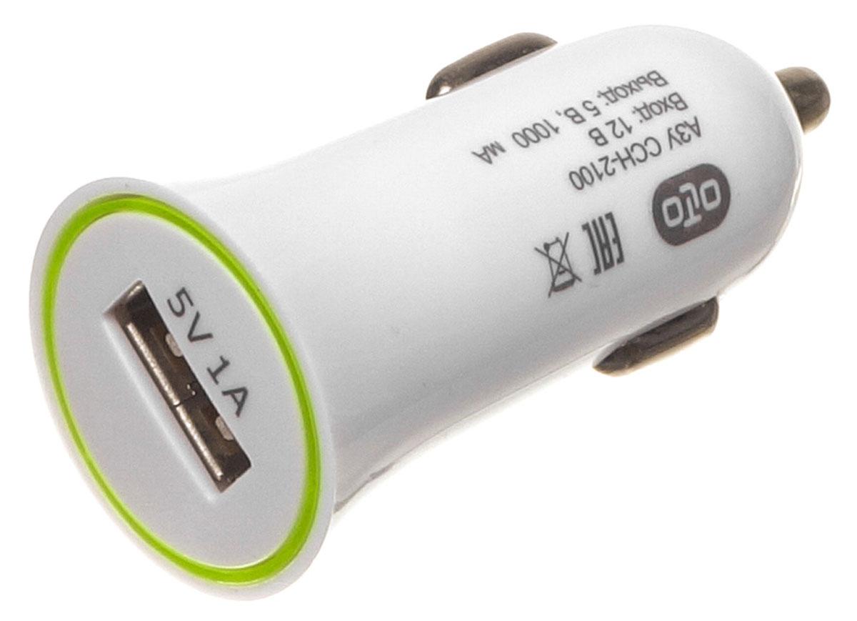 OLTO CCH-2100 автомобильное зарядное устройство автомобильное зарядное устройство olto cch 2105 harper o00000563 1a usb 8 pin lightning белый