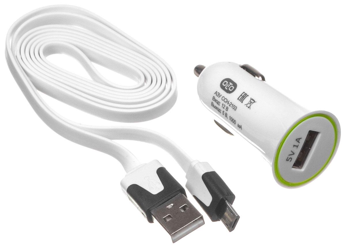 OLTO CCH-2103 автомобильное зарядное устройство автомобильное зарядное устройство olto cch 2105 harper o00000563 1a usb 8 pin lightning белый