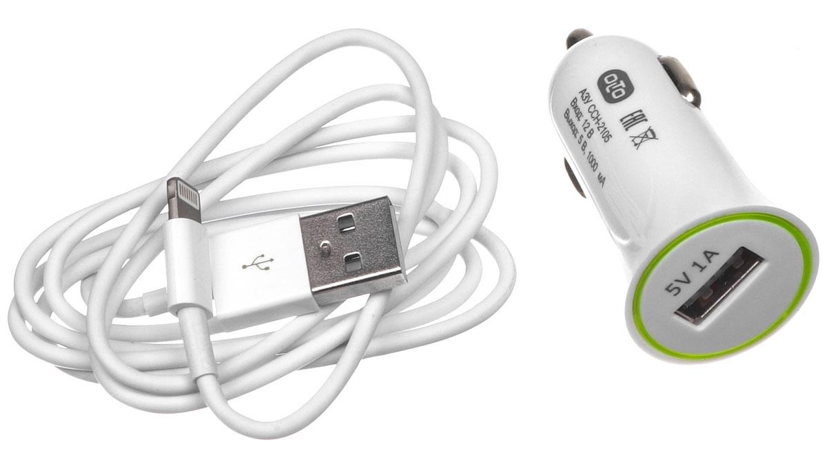OLTO CCH-2105 автомобильное зарядное устройствоO00000563Автомобильное зарядное устройство OLTO CCH-2105 предназначено для устройств от компании Apple, имеющих соответствующий интерфейс (Lightning). Данная модель подключается к прикуривателю. Подходит для автомобилей с напряжением сети 12В.
