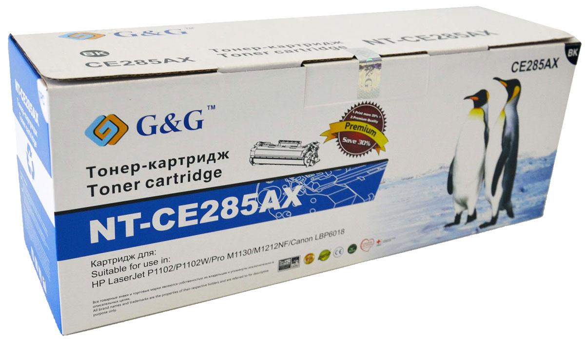 G&G NT-CE285AX тонер-картридж для HP LJ Pro P1102/1102w/M1130/1212nf/Canon LBP-6018NT-CE285AXКартридж G&G NT-CE285AX для лазерных принтеров HP LaserJet Pro P1102/1102w/M1130/1212nf, Canon LBP-6018.Расходные материалы G&G для лазерной печати максимизируют характеристики принтера. Обеспечивают повышенную чёткость чёрного текста и плавность переходов оттенков серого цвета и полутонов, позволяют отображать мельчайшие детали изображения. Обеспечивают надежное качество печати.