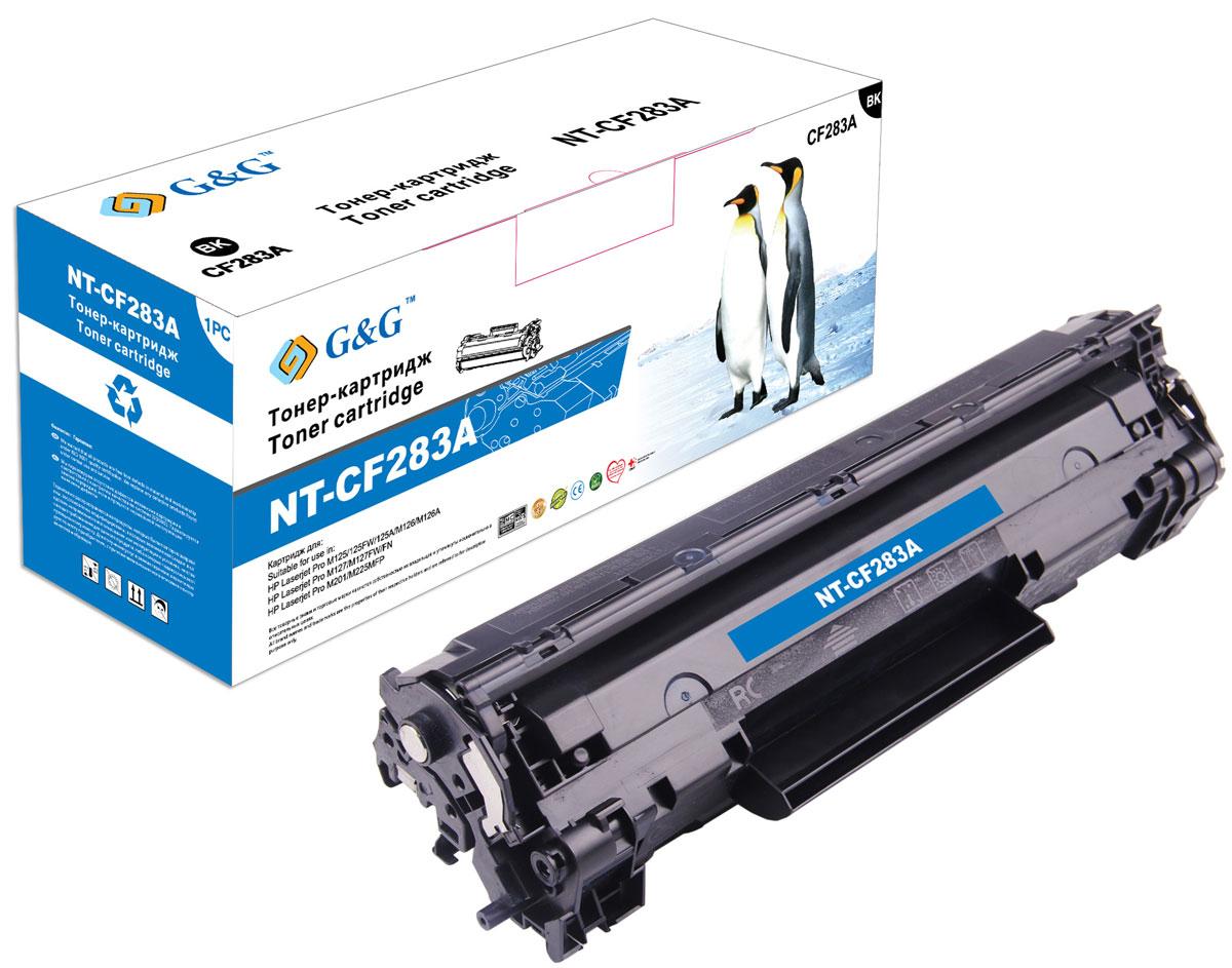 G&G NT-CF283A тонер-картридж для HP LaserJet Pro M125/M127/M201/M225NT-CF283AТонер-картридж G&G NT-CF283A для лазерных принтеров HP LaserJet Pro M125/M127/M201/M225.Расходные материалы G&G для лазерной печати максимизируют характеристики принтера. Обеспечивают повышенную чёткость чёрного текста и плавность переходов оттенков серого цвета и полутонов, позволяют отображать мельчайшие детали изображения. Обеспечивают надежное качество печати.