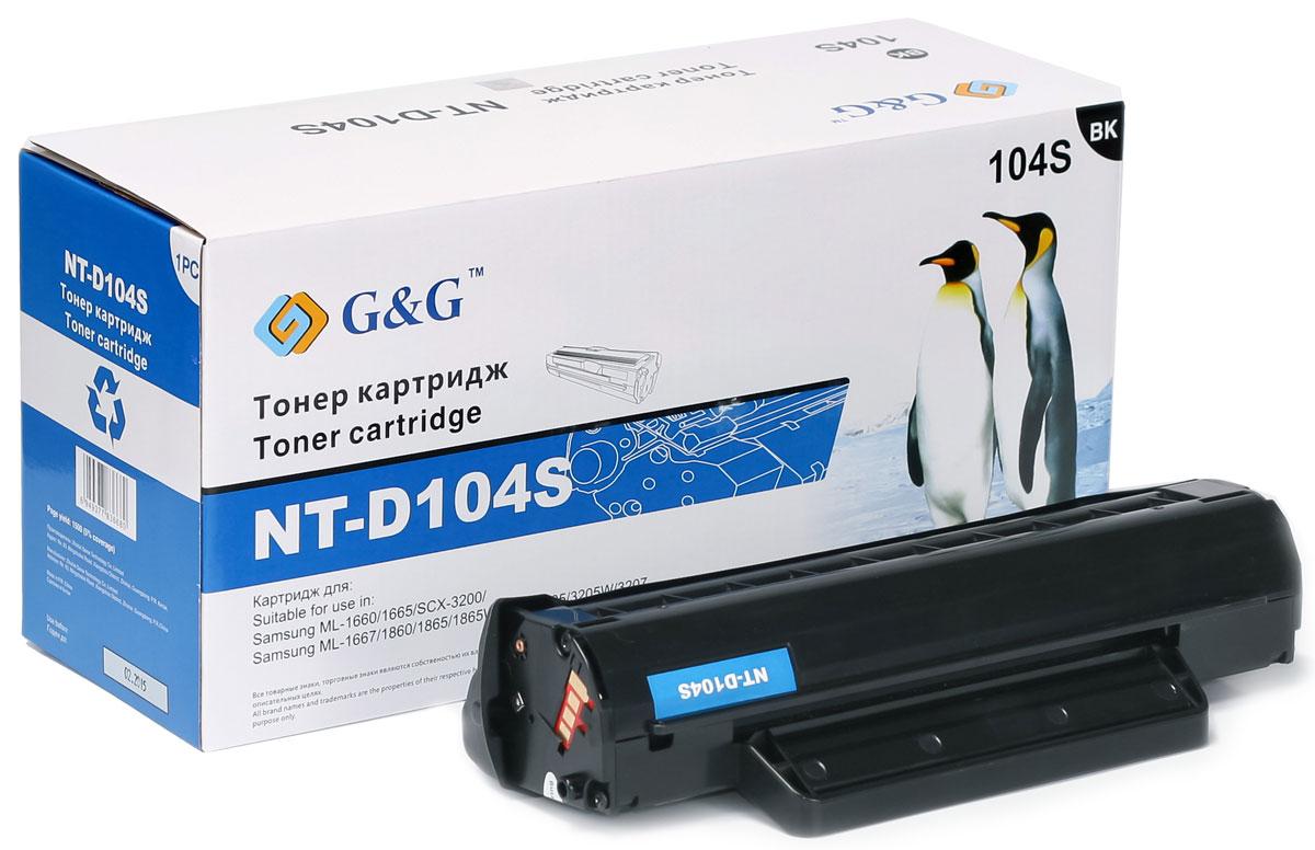 G&G NT-D104S тонер-картридж для Samsung ML-1660/1661/1665/SCX-3200/3205/3207/3210/3217NT-D104SТонер-картридж G&G NT-D104S для лазерных принтеровSamsung ML-1660/1661/1665/SCX-3200/3205/3207/3210/3217.Расходные материалы G&G для лазерной печати максимизируют характеристики принтера. Обеспечивают повышенную чёткость чёрного текста и плавность переходов оттенков серого цвета и полутонов, позволяют отображать мельчайшие детали изображения. Обеспечивают надежное качество печати.