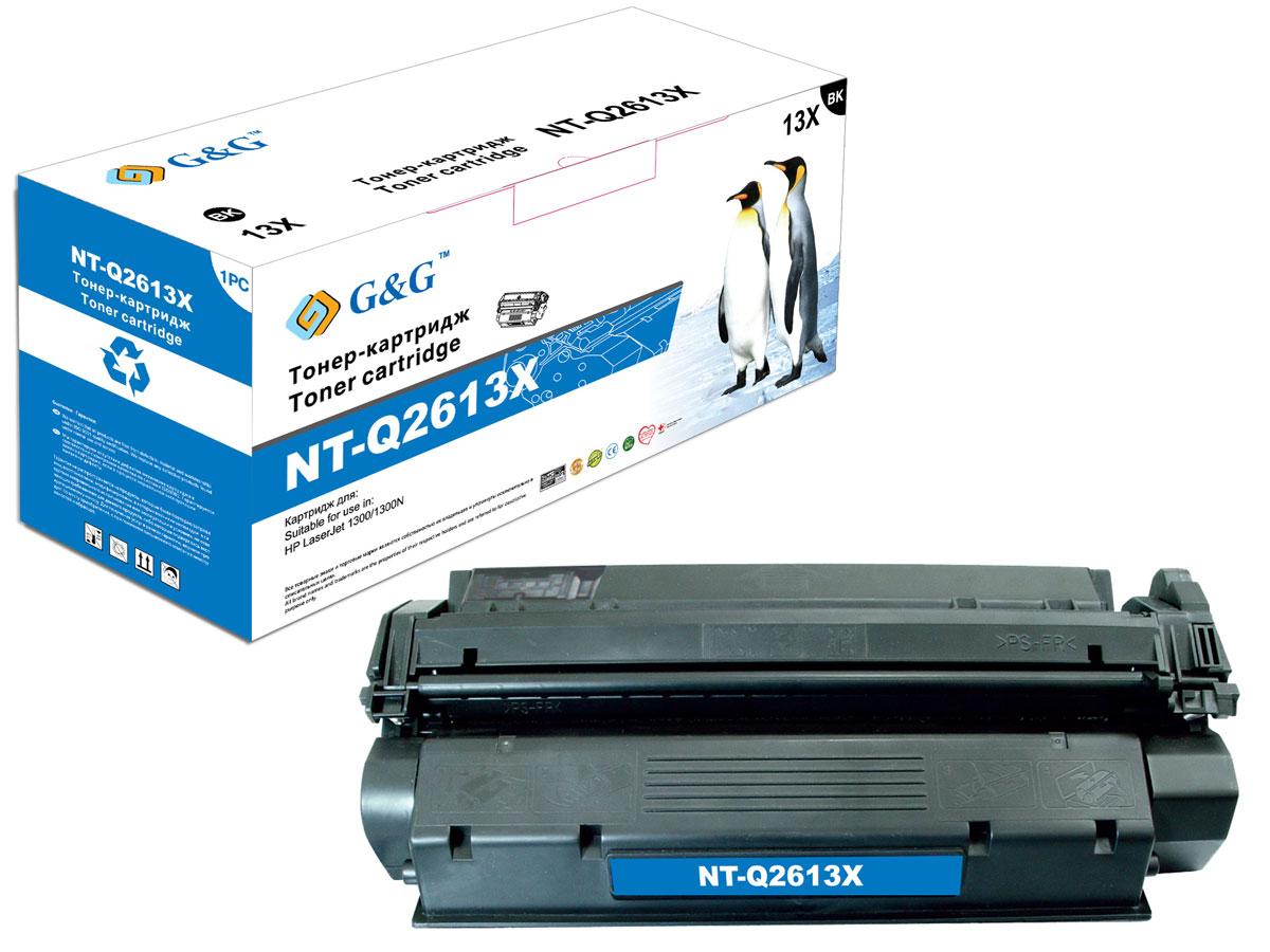G&G NT-Q2613X тонер-картридж увеличенной емкости для НР LaserJet 1300NT-Q2613XТонер-картридж увеличенной емкости G&G NT-Q2613X для лазерных принтеров НР LaserJet 1300.Расходные материалы G&G для лазерной печати максимизируют характеристики принтера. Обеспечивают повышенную чёткость чёрного текста и плавность переходов оттенков серого цвета и полутонов, позволяют отображать мельчайшие детали изображения. Обеспечивают надежное качество печати.