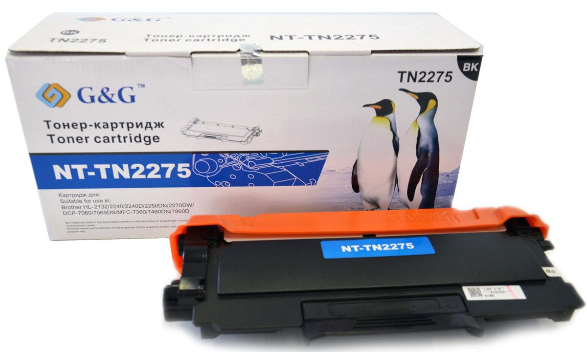 G&G NT-TN2275 тонер-картридж для Brother HL-2132/2240/2250/DCP-7060/7065/MFC-7360/7460/7860NT-TN2275Тонер-картридж G&G NT-TN2275 для лазерных принтеров Brother HL-2132/2240/2250/DCP-7060/7065/MFC-7360/7460/7860.Расходные материалы G&G для лазерной печати максимизируют характеристики принтера. Обеспечивают повышенную чёткость чёрного текста и плавность переходов оттенков серого цвета и полутонов, позволяют отображать мельчайшие детали изображения. Обеспечивают надежное качество печати.