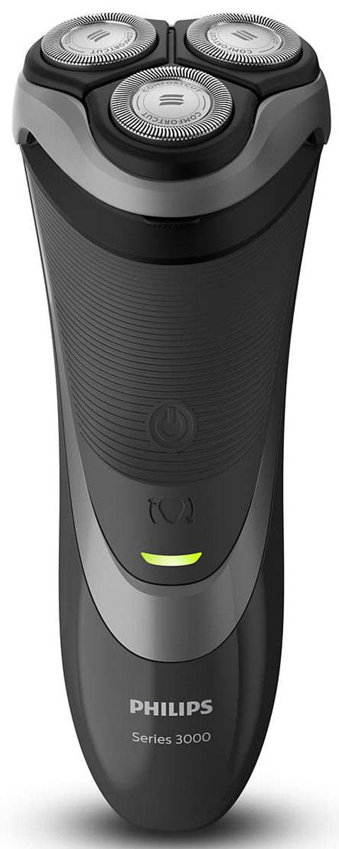 Philips S3510/06, Black электробритваS3510/06Бритва Philips S3510/06 обеспечивает более комфортное бритье по доступной цене. Гибкие головки движутся в 4 направлениях, а благодаря системе лезвий ComfortCut вам гарантирован качественный результат.Комфортное сухое бритье достигается благодаря системе лезвий ComfortCut с закругленными краями бритвенных головок. Лезвия легко скользят по коже и защищают ее от порезов. Гибкие головки двигаются в 4 направлениях независимо друг от друга, повторяя контуры лица и обеспечивая простое бритье даже на шее и подбородке.Благодаря мощному, энергоэффективному литий-ионному аккумулятору бритва Philips S3510/06 долгие годы будет работать как новая. Зарядка в течение одного часа обеспечивает от 50 минут работы (примерно 17 сеансов бритья). Вы также можете использовать прибор, подключив его к сети питания.Бритва очень проста в уходе - для очистки просто откройте головки и тщательно промойте их под струей воды. Устройство работает от сети и от аккумулятора: выбирайте удобный автономный режим работы при полной зарядке аккумулятора или проводной режим для использования бритвы во время зарядки.Создайте завершенный образ с помощью откидного триммера - идеальное решение для подравнивания усов и висков.