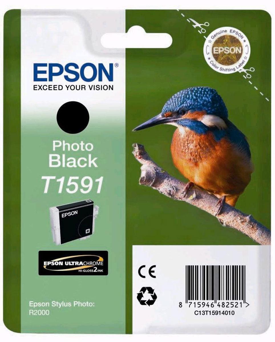Epson T1591 (C13T15914010), Photo Black картридж для Stylus Photo R2000C13T15914010Картридж Epson T1591 для струйных принтеров Epson Stylus Photo R2000.Расходные материалы Epson для печати максимизируют характеристики принтера. Обеспечивают повышенную четкость изображения и плавность переходов оттенков и полутонов, позволяют отображать мельчайшие детали изображения. Обеспечивают надежное качество печати.