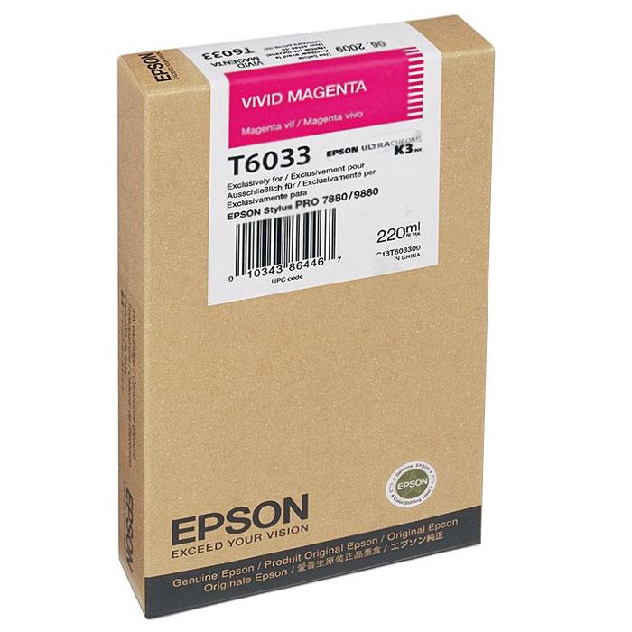 Epson T6033 (C13T603300), Vivid Magenta картридж для Stylus PRO 7880/9880C13T603300Картридж Epson T6033 для струйных принтеров Epson Stylus PRO 7880/9880.Расходные материалы Epson для печати максимизируют характеристики принтера. Обеспечивают повышенную четкость изображения и плавность переходов оттенков и полутонов, позволяют отображать мельчайшие детали изображения. Обеспечивают надежное качество печати.