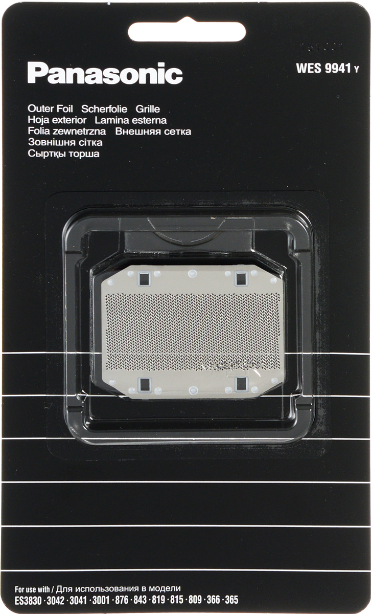 Panasonic WES 9941 сетка для бритвWES 9941Panasonic WES 9941 - сменная сетка для электробритв ES-3830/3041/3042/3001/843/876/819/815/809/366/365