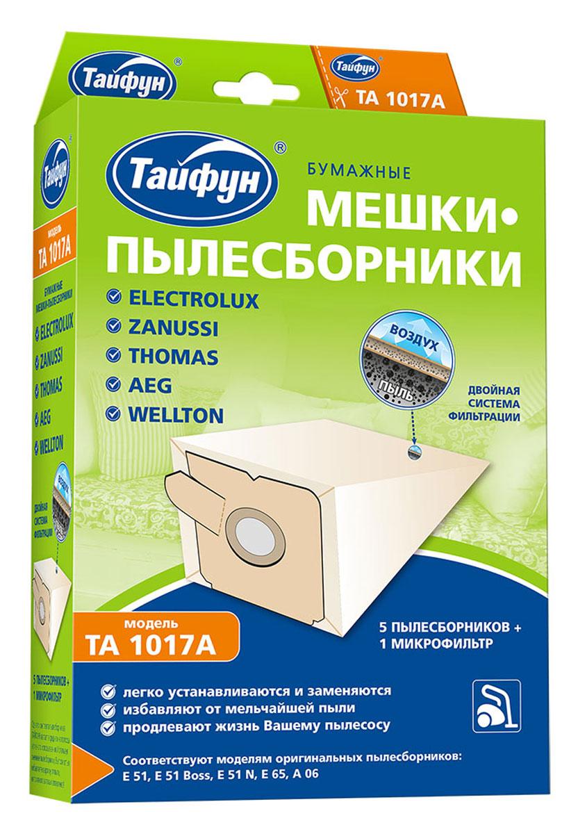 Тайфун 1017A бумажные мешки-пылесборники (5 шт.) + микрофильтр1017AПылесборники Тайфун 1017A для пылесосов изготовлены в Германии в полном соответствии со стандартами производителей пылесосов из специальной бумаги. В комплект входят 5 пылесборников и 1 микрофильтр.