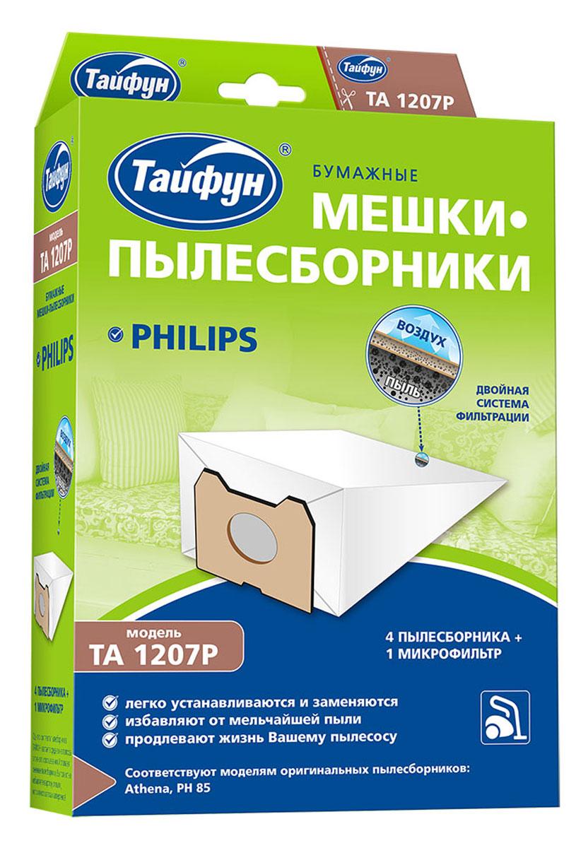 Тайфун 1207P бумажные мешки-пылесборники (4 шт.) + микрофильтр1207PПылесборники Тайфун 1207P для пылесосов изготовлены в Германии в полном соответствии со стандартами производителей пылесосов из специальной многослойной отбеленной бумаги. В комплект входит 4 пылесборника и 1микрофильтр.