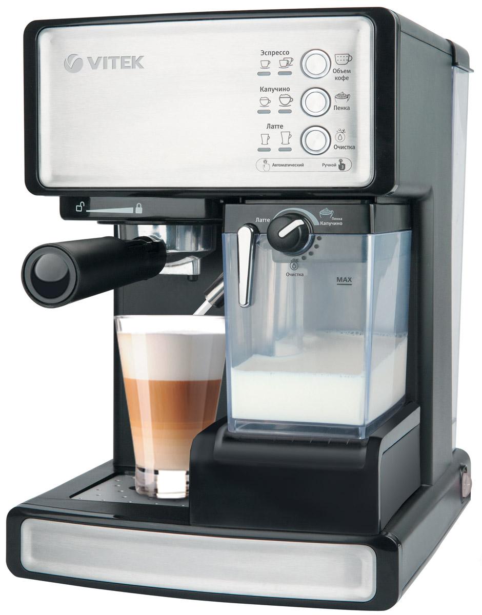 Vitek VT-1514 кофеваркаVT-1514Стильная, оригинальная по исполнению, функциональная кофеварка VT-1514 BK понравится всем любителям ароматного кофе. Она позволяет быстро приготовить эспрессо, капучино, латте, для чего достаточно выбрать тип напитка и объем чашек. А всю работу кофеварка сделает самостоятельно. Вам понравится русифицированной дисплей управления с индикацией, удобная очистка системы и возможность ее автоматического включения! Уход за кофеваркой ничуть не сложнее приготовления в ней кофе, ведь лоток для сбора капель очень просто мыть, как и съемную емкость для молока. С данной кофеваркой вы забудете все неудобства приготовления бодрящего напитка в турке, поскольку устройство все сделает за вас!