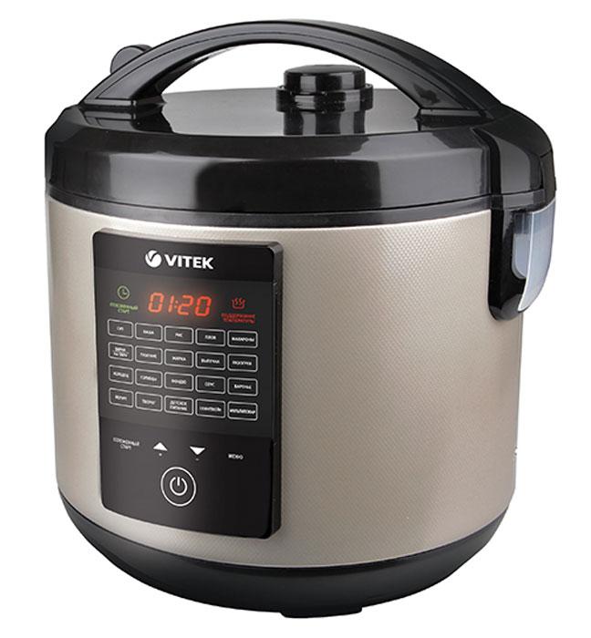 Vitek VT-4271(CM) мультиваркаVT-4271(CM)Здоровая еда – фундамент хорошего самочувствия и долголетия. Совсем необязательно проводить всё время на кухне, изобретая вкусные блюда. И не нужно быть специалистом, чтобы научиться готовить разнообразно и полезно. С самыми сложными и простыми блюдами вам поможет справиться мультиварка Vitek VT-4271(CM).Этот прибор оснащён множеством самых разных функций, что позволяет использовать его по максимуму, независимо от кулинарных предпочтений. Устройство способно тушить, жарить, варить на пару, а также печь – все достоинства собраны в одной мультиварке. Наряду с многофункциональностью, эта бытовая техника работает, экономно расходуя электроэнергию и позволяя вам экономить своё время.Конструкция мультиварки разработана таким образом, что её использование не составляет труда – разобраться в инструкции просто. Техника не требует особого ухода и легко очищается от загрязнений. Она найдёт своё место на кухне занятой деловой женщины или домохозяйки, которой приходится готовить много и часто. И даже мужчины подумывают: Куплю мультиварку и не буду постоянно размышлять о том, что приготовить себе на ужин – техника справится с приготовлением, пока я буду занят своими делами.