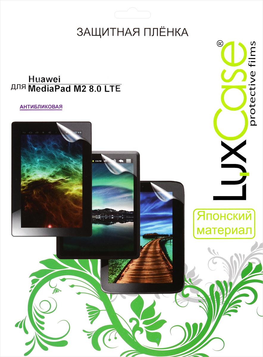 LuxCase защитная пленка для Huawei MediaPad M2 8.0 LTE, антибликовая51642Защитная пленка LuxCase для Huawei MediaPad M2 8.0 LTE сохраняет экран планшета гладким и предотвращает появление на нем царапин и потертостей. Структура пленки позволяет ей плотно удерживаться без помощи клеевых составов и выравнивать поверхность при небольших механических воздействиях. Пленка практически незаметна на экране планшета и сохраняет все характеристики цветопередачи и чувствительности сенсора.