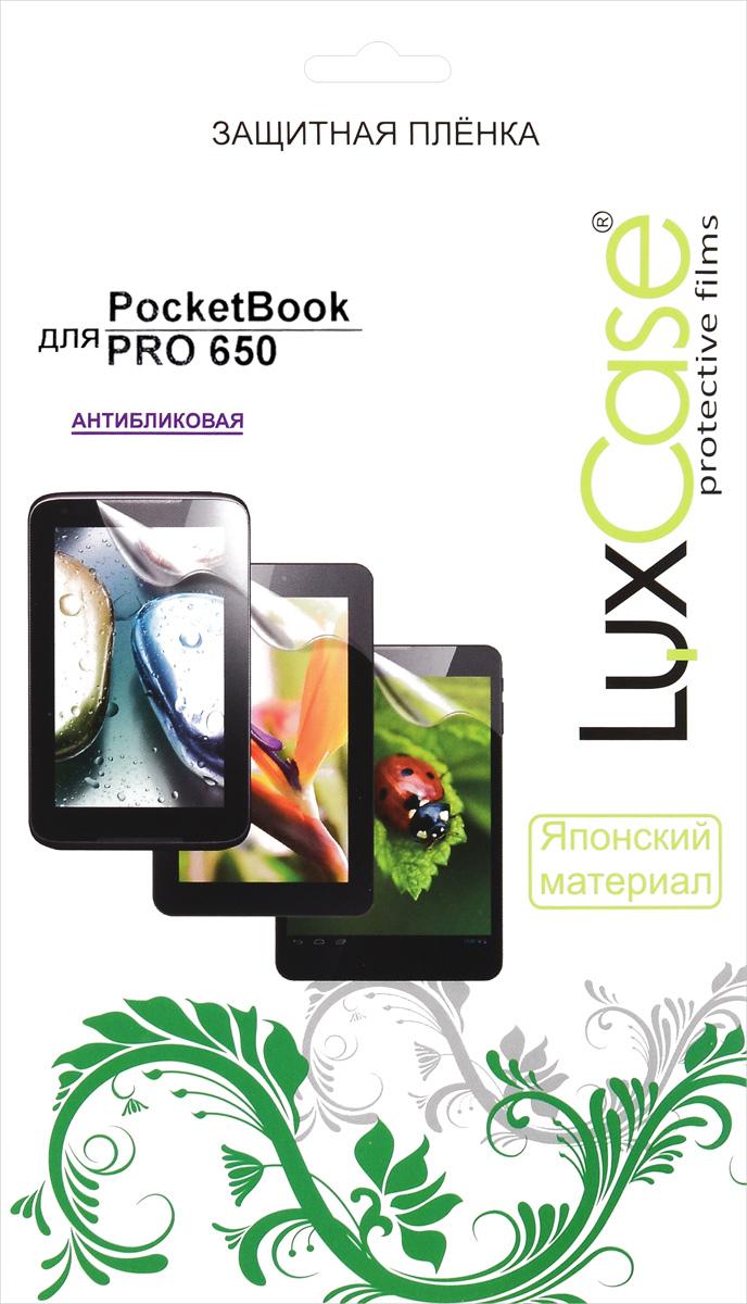 LuxCase защитная пленка для PocketBook PRO 650, антибликовая50656Защитная пленка LuxCase для PocketBook PRO 650 сохраняет экран устройства гладким и предотвращает появление на нем царапин и потертостей. Структура пленки позволяет ей плотно удерживаться без помощи клеевых составов и выравнивать поверхность при небольших механических воздействиях. Пленка практически незаметна на экране гаджета и сохраняет все характеристики цветопередачи и чувствительности сенсора.