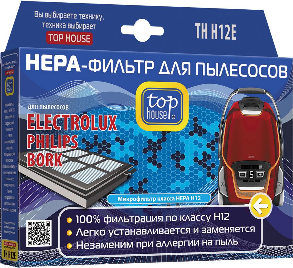 Top House TH H12E HEPA-фильтр392555Top House TH H12E - HEPA-фильтр для пылесосов Electrolux, Philips, Thomas, AEG, Bork. Он изготовлен в Германии из специального материала по современной технологии с учетом рекомендаций ведущих производителей пылесосов. Высокая степень фильтрации HEPA-фильтра позволяет очистить воздух от бактерий, пыльцы растений, спор плесени и пылевых клещей. Особенно рекомендуется использовать HEPA-фильтр для пылесоса людям, чувствительным к домашней пыли или страдающим аллергией, а также, если в доме есть маленькие дети.Микрофильтр класса HEPA H12100% фильтрация по классу H12Фильтрует частицы пыли размером 0,0003 мм, что в 233 раза меньше толщины человеческого волоса Легко устанавливается и заменяется Рамка фильтра изготовлена из особо прочного пластика с держателем