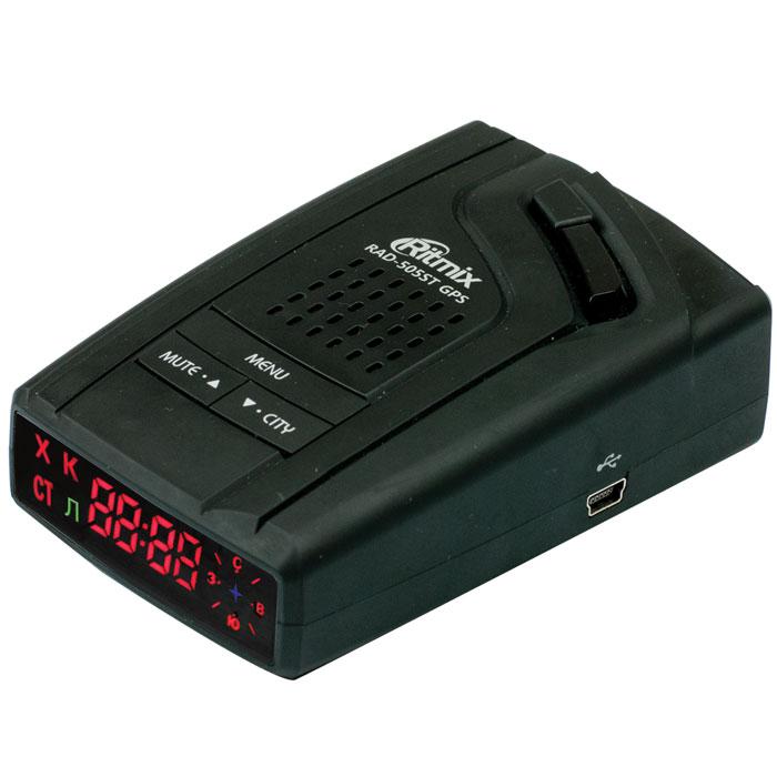Ritmix RAD-505ST GPS радар-детектор15118220Ritmix RAD-505ST GPS – надёжный лазер/радар-детектор с встроенным GPS / GLONASS-приёмником и базой данных координат радаров и камер, адаптированный для РФ и стран СНГ. Устройство обнаруживает целый ряд измерительных приборов, в том числе и лазерные полицейские радары последнего поколения, такие как ЛИСД, АМАТА.Детектор поддерживает технологию VCO (генератор, управляющий напряжением), которая выполняет фильтрацию ложных сигналов, значительно повышает точность и скорость работы устройства, а также продлевает срок его эксплуатации. Предусмотрено четыре режима чувствительности, имеется функция отключения GPS и отдельных диапазонов, а также возможность сохранения в памяти собственных точек координат радаров.RAD-505ST GPS выполнен в эргономичном дизайне, поверхность устройства имеет приятное на ощупь SoftTouch-покрытие.Обновляемая прошивкаФункция компасаРежимы чувствительности: Трасса, Город 1, Город 2, SmartНастройка яркости дисплеяДлина принимаемой волны: 800-1100 нм