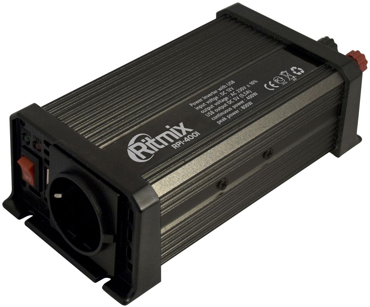 Ritmix RPI-4001 USB преобразователь напряжения15115812Ritmix RPI-4001 – автомобильный инвертор напряжения, предназначенный для питания (зарядки) электронных устройств, работающих от сети 220 вольт или от USB. Любые электроприборы, которыми вы привыкли пользоваться у себя дома, теперь работают в вашем автомобиле, куда бы вы ни поехали!Важно!При подключении к прикуривателю потребляемая мощность прибора, подключённого к инвертору, не должна превышать 250 Вт. Если к инвертору подключается несколько приборов, потребляемая ими мощность суммарно не должна превышать 250 Вт. В противном случае возможен выход из строя приборов и всей электросети автомобиля.Выходная мощность: максимальная - 400 Вт; импульсная - 800 ВтВыходное напряжение: евророзетка - 230 В; USB - 5 ВВыходной ток USB: 0,5 АВыходная эффективность: до 85 %Порог отключения: при низком входном напряжении: 9,2 - 9,8 В; при высоком входном напряжении: 15 - 16 В