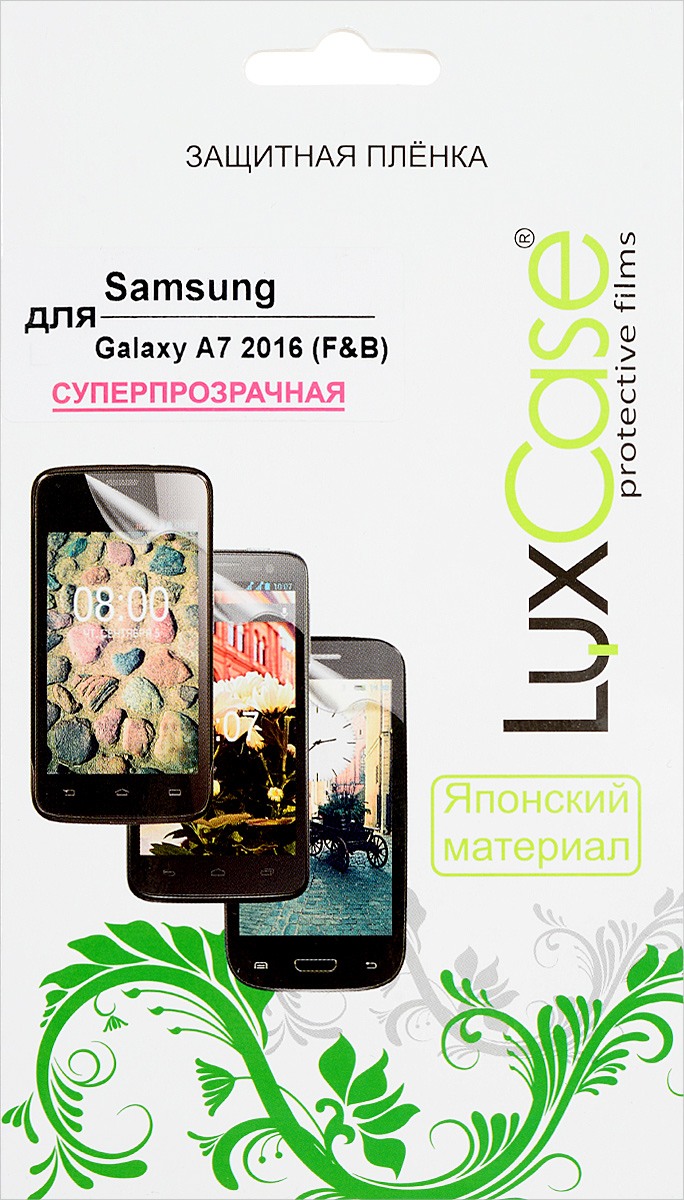LuxCase защитная пленка для Samsung Galaxy A7 2016 (Front&Back), суперпрозрачная88153Комплект защитных пленок LuxCase для Samsung Galaxy A7 2016 сохраняют экран и заднюю сторону смартфона гладкими и предотвращают появление на смартфоне царапин и потертостей. Структура пленок позволяет им плотно удерживаться без помощи клеевых составов и выравнивать поверхность при небольших механических воздействиях. Пленки практически незаметны на смартфоне.