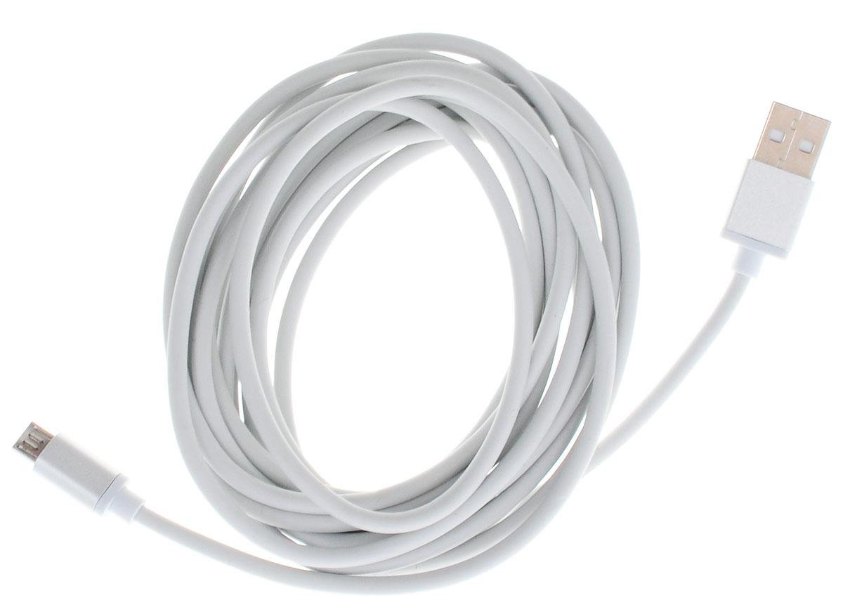 Ugreen UG-10832, White Silver кабель microUSB-USB 3 мUG-10832Кабель Ugreen UG-10832 позволяет подключать мобильные устройства, которые имеют разъем microUSB к USB разъему компьютера. Подходит для повседневных задач, таких как синхронизация данных и передача файлов. Экранирование кабеля позволит защитить сигнал при передаче от влияния внешних полей, способных создать помехи.Пропускная способность интерфейса: USB 2.0 до 480 Мбит/сДиаметр проводника питания: 5V: 24 AWGДиаметр проводника передачи данных: 28 AWGТип оболочки: PVC (ПВХ)
