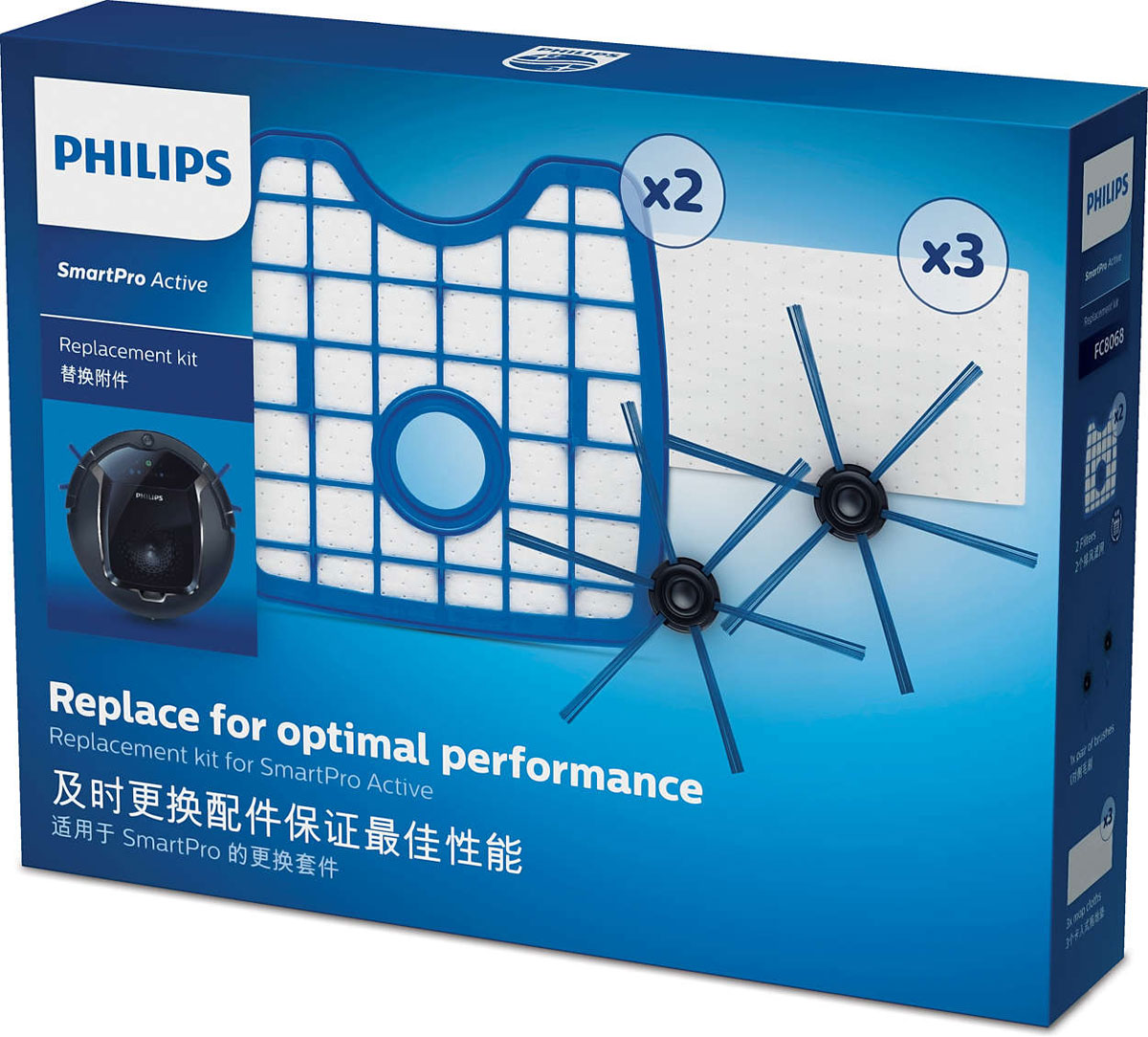Philips FC8068/01 набор аксессуаров для робот-пылесосов SmartPro ActiveFC8068/01В сменный комплект аксессуаров Philips FC8068/01 для робот-пылесосов SmartPro Active входят 2 фильтра, 1 пара щеток и 3 салфетки для уборки. Фильтры следует заменять каждые 4 месяца для продления срока службы робота-пылесоса. Щетки для пыли рекомендуется заменять один раз в год.