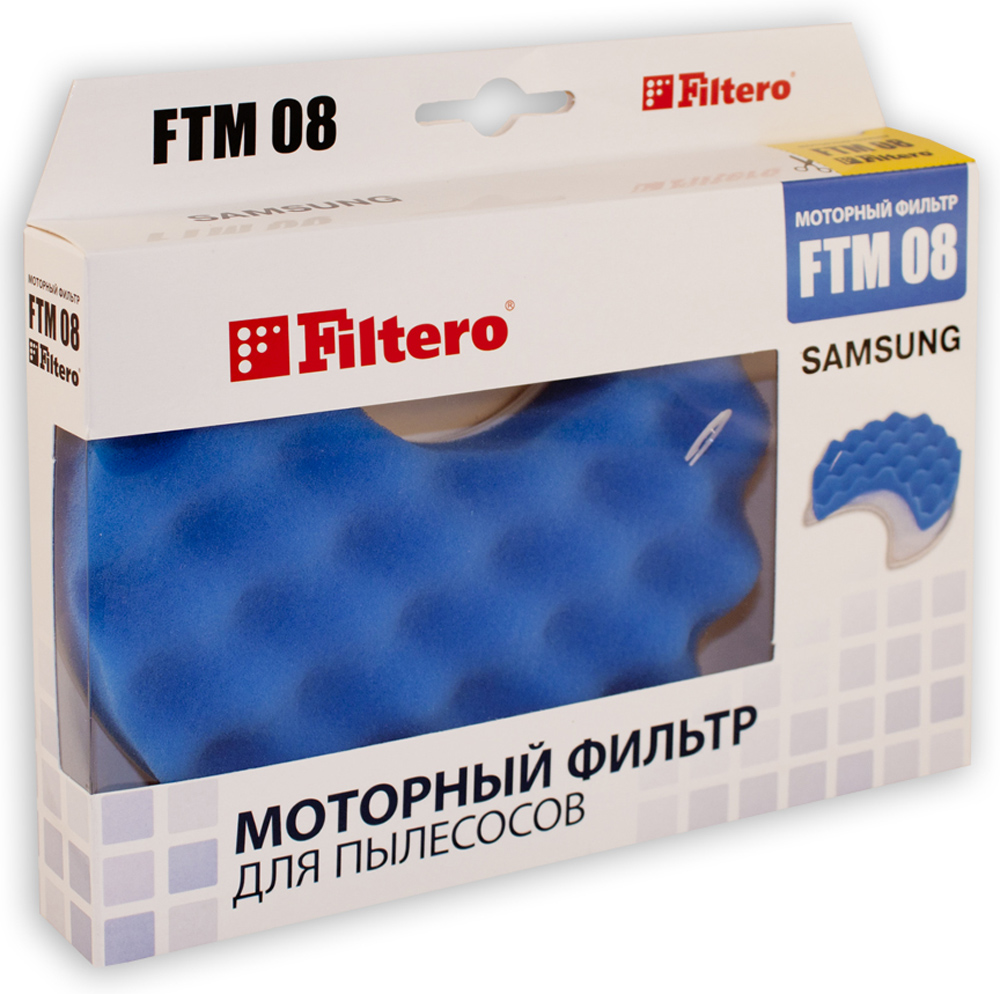 Filtero FTM 08 моторный фильтр для пылесосовFTM 08Моторный фильтр Filtero FTM 08 защищает от попадания крупных частиц пыли в моторный отсек пылесоса. Фильтр необходимо заменять при снижении мощности всасывания пылесоса, согласно рекомендациям производителей, не реже одного раза в 6 месяцев.