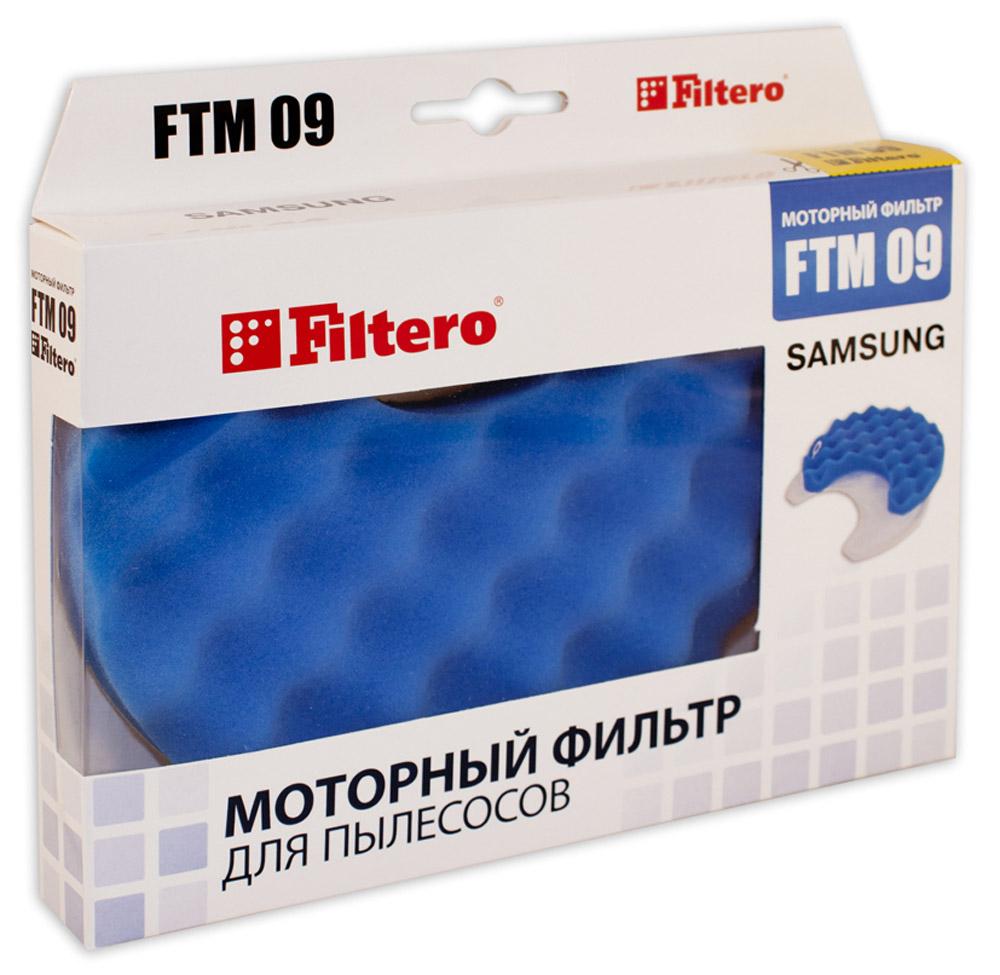 Filtero FTM 09 фильтр для пылесосовFTM 09Комплект моторных фильтров Filtero FTM 09 защищает от попадания крупных частиц пыли в моторный отсек пылесоса. Подлежит замене, согласно рекомендации производителя пылесосов - не реже одного раза за 6 месяцев.Подходят для следующих пылесосов Samsung:SC 87… серияSC 91… сериянапример: SC 9160SC 95… серия