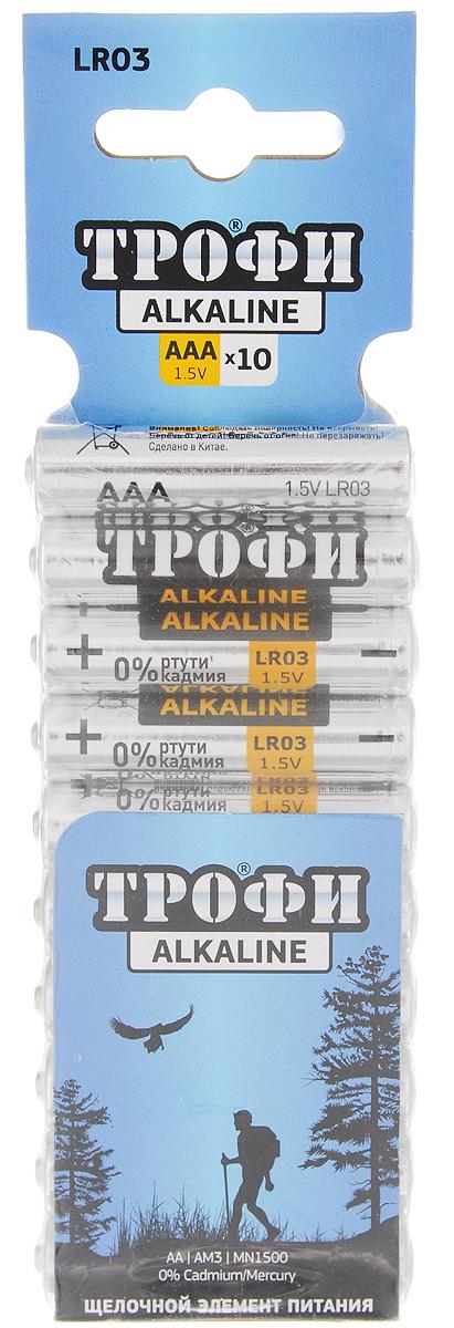 Батарейка алкалиновая Трофи, тип ААА (LR03), 10 штБ0018948_трофиАлкалиновые батарейки Трофи являются щелочными элементами питания. Они не содержат кадмия и ртути. Батарейки предназначены для использования в приборах с высоким потреблением электроэнергии: фотоаппаратах, плеерах, фонарях, игрушках и других устройствах. Внимание!При установке проверить полярность. Не разбирать, не перезаряжать, не подносить к открытому огню. Не давать детям! Не устанавливать одновременно новые и использованные батарейки, а также батарейки различных систем и типов.Уважаемые клиенты!Обращаем ваше внимание на возможные изменения в дизайне упаковки. Качественные характеристики товара остаются неизменными. Поставка осуществляется в зависимости от наличия на складе.