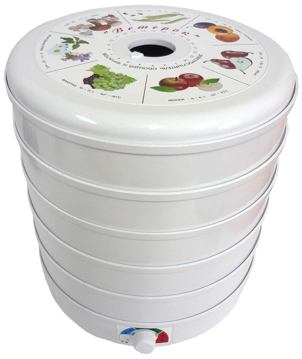 Ветерок-5 ЭСОФ-0.5/220, White сушилка для овощей и фруктовЭСОФ- 0.5/220Электросушитель для овощей и фруктов с пятью поддонами Ветерок ЭСОФ-0.5/220 имеет повышенную производительность. Он предназначен для сушки плодов (яблоки, груши, вишни и т.д.), ягод, овощей, грибов, лекарственных растений, а также других продуктов (например сушка и вяление рыбы) в домашних условиях. Эффективность сушки составляет не менее 80% от массы исходного продукта при температуре от 30 до 70°С и времени от 2 до 30 часов. В данном приборе также установлен вентилятор повышенной мощности. Средний срок службы - 10 лет.