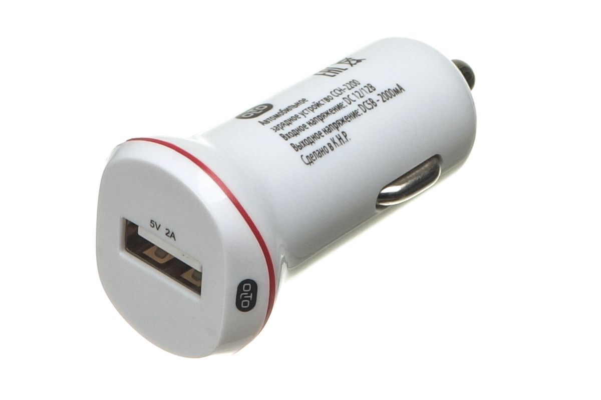 OLTO CCH-2200, White автомобильное зарядное устройство автомобильное зарядное устройство olto cch 2105 harper o00000563 usb 8 pin lightning 1a белый