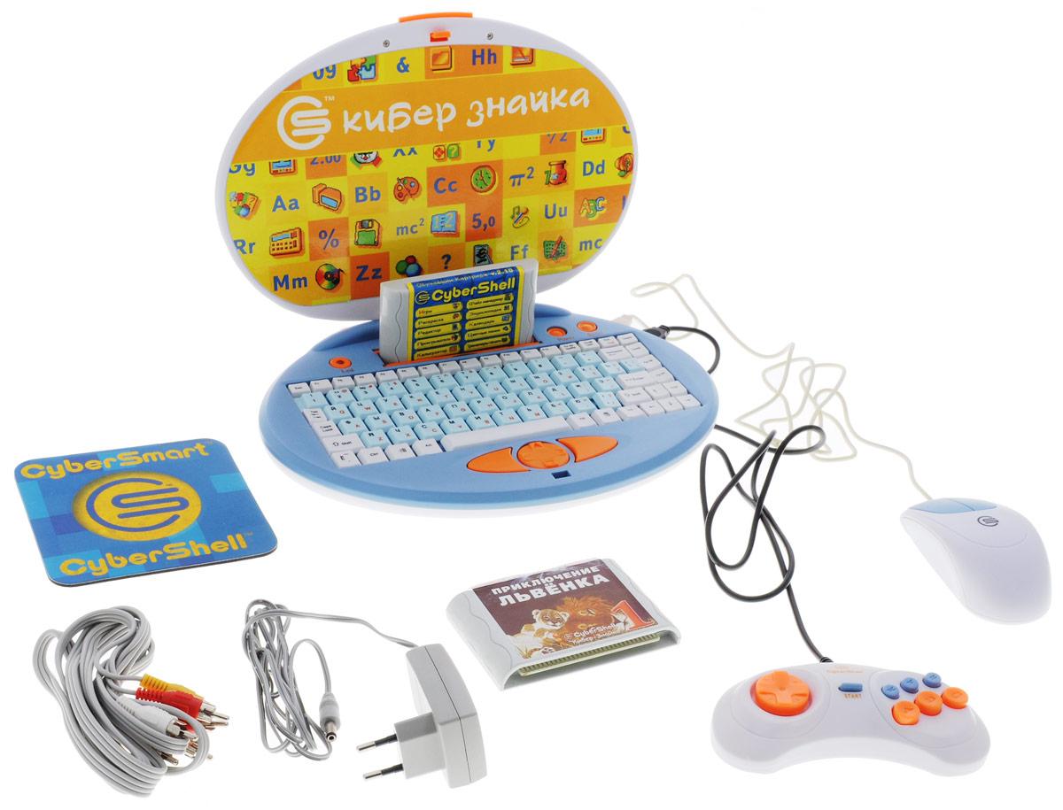 Cybertoy Киберзнайка обучающая игровая приставка - Игровые консоли