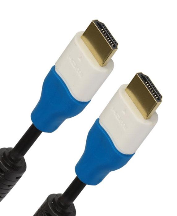 SmartBuy К322-30 HDMI кабель (2 м) набор для домашнего кинотеатра