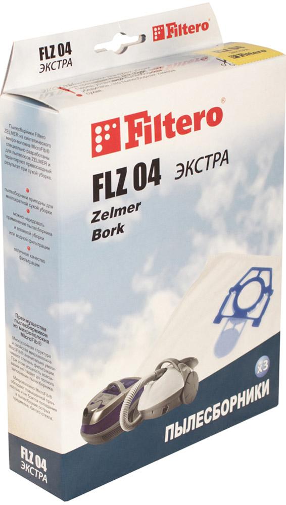 Filtero FLZ 04 Экстра мешок-пылесборник 3 шт мешки для пылесосов filtero filtero flz 04 3 экстра пылесборники