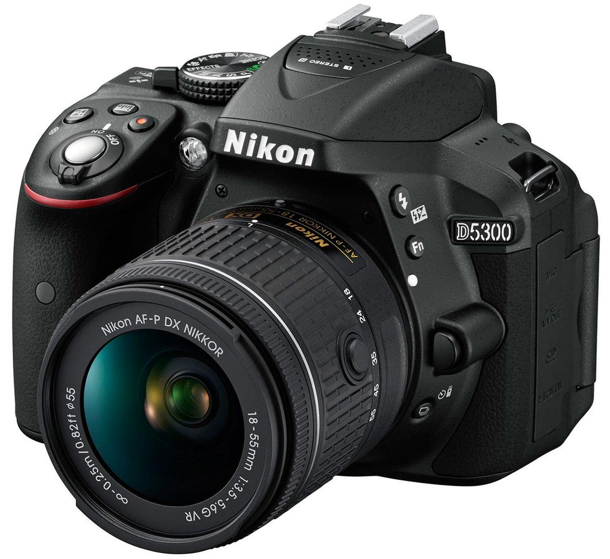 Nikon D5300 Kit 18-55 VR, Black цифровая зеркальная камераVBA370K00724,2-мегапиксельная фотокамера Nikon D5300 формата DX, оснащенная встроенными модулями Wi-Fi и GPS, позволяет создавать невероятно четкие изображения, отражающие уникальное видение фотографа, и обмениваться ими с другими.Великолепное качество изображения:Высокая чувствительность ISO (до 12 800 единиц ISO с возможностью расширения до эквивалента 25 600 единиц ISO) в сочетании с мощной системой обработки изображений EXPEED 4 от компании Nikon позволяют получать исключительно четкие фотографии и видеоролики при съемке в условиях недостаточного освещения. Удивительно точный 2016-пиксельный датчик RGB для замера экспозиции передает данные системе распознавания сюжетов, которая автоматически задает оптимальную экспозицию, автофокусировку и баланс белого для получения снимков высочайшего качества. Мимолетные движения, изменяющиеся выражения лиц - все эти мгновения можно уловить благодаря высокой скорости работы в режиме непрерывной съемки (до 5 кадров в секунду). Безошибочную фокусировку в таких случаях обеспечивает интеллектуальная 39-точечная система АФ с девятью датчиками перекрестного типа, расположенными в центральной области кадра.24,2-мегапиксельная КМОП-матрица формата DX:24,2-мегапиксельная КМОП-матрица формата DX - это сердце фотокамеры D5300. Она обеспечивает максимально точную передачу цветов на изображениях и превосходную детализацию. В конструкции этой инновационной матрицы не используется оптический низкочастотный фильтр (OLPF), что позволяет максимально эффективно использовать каждый мегапиксель, чтобы наиболее точно отобразить именно ту картинку, которую «видит» объектив. Благодаря этому обеспечивается идеальная передача текстур с мельчайшими деталями, таких как волосы или перья, а изображения получаются невероятно четкими при использовании объективов NIKKOR.Новая перспектива:Универсальная фотокамера Nikon D5300 оснащена всеми необходимыми функциями, с помощью которых можно создавать интер