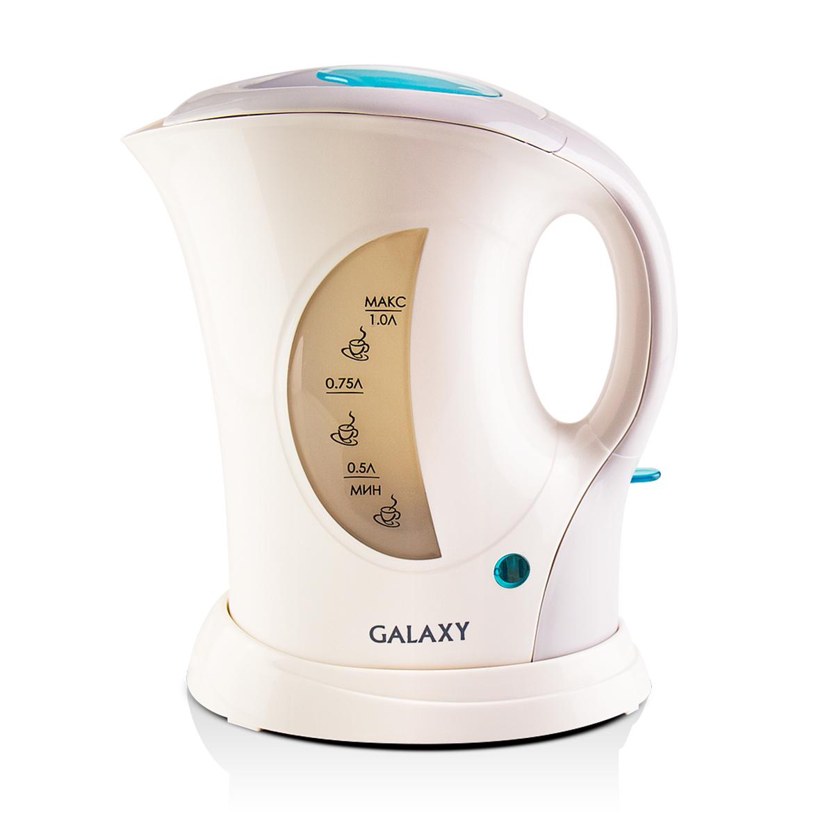 Galaxy GL 0105, White чайник электрический4630003363268Электрический чайник Galaxy GL 0105 отвечает всем современным требованиям надежности и безопасности. При его производстве используются только высококачественные и экологически безопасные материалы, а также нагревательный элемент и контроллеры высокого класса надежности. Устройство будет служить вам долгие годы, наполняя ваш быт комфортом!Galaxy GL 0105 - это мощная (900 Вт) модель объемом 1 л. С помощью этого чайника вы сможете приготовить чай на большую компанию за считанные минуты.