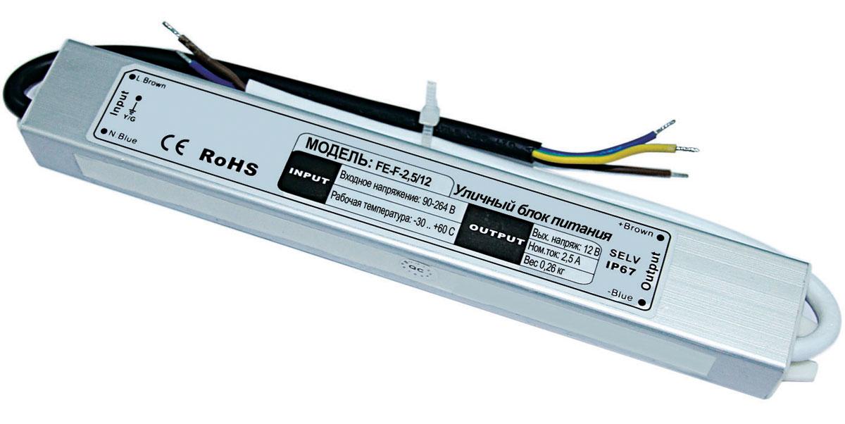 Falcon Eye FE-F-2,5/12 уличный блок питанияF-30-12Блок питания Falcon Eye FE-F-2,5/12 идеально подходит для применения на улице, в том числе в неблагоприятных климатических условиях. Класс защиты соответствующий сертификату IP67 гарантирует сохранность устройства от проникновения внутрь корпуса пыли или влаги. Температурный диапазон эффективной работы от -30 до +60°С гарантирует стабильность в любое время года.Входное напряжение: 90 - 264В