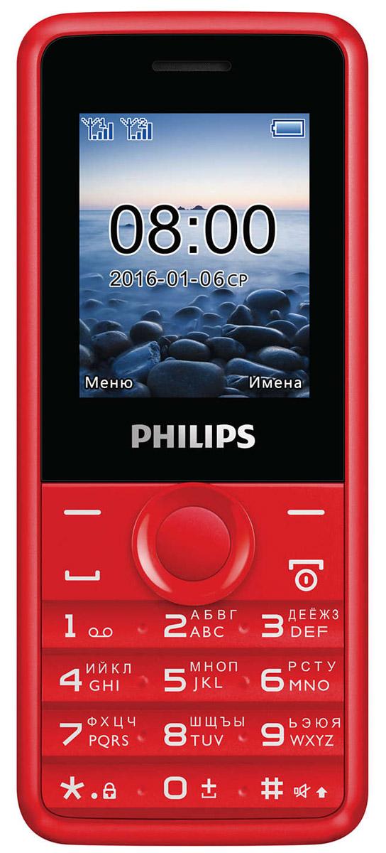 Philips Xenium E103, RedCTE103RD/00Philips Xenium E103 оснащен только самыми необходимыми функциями, чтобы вы всегда оставались на связи с родными и близкими.Организуйте свою жизнь - разделите контакты на 2 группы, используя два телефонных номера. С двумя SIM-картами вам не придется все время носить с собой 2 телефонаЗачем искать ключи или выключатель в темноте? Воспользуйтесь удобным светодиодным фонариком, встроенным в телефон, и источник света всегда будет у вас под рукой.Оцените удобство настройки FM-радио. Слушайте музыку так, как вам нравится - через динамик телефона или гарнитуру. Просто подключите гарнитуру, которая также является антенной, и выберите в меню функцию прослушивания.Телефон сертифицирован EAC и имеет русифицированную клавиатуру, меню и Руководство пользователя.