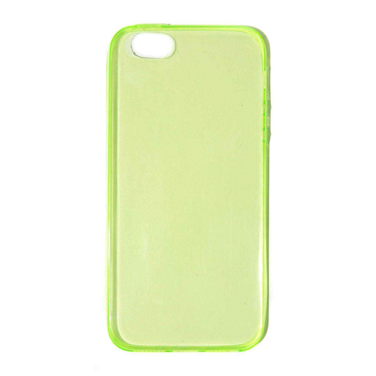 Mitya Veselkov чехол для Apple iPhone 6/6s, PinkIP6.МITYA-215Оденьте свой любимый iPhone! Чехол Mitya Veselkov для iPhone 6/6s не просто средство защиты от царапин и внешних повреждений, но и модный аксессуар, который сделает ваш образ завершенным. Это стильная и элегантная деталь вашего образа, которая всегда обращает на себя внимание среди множества вещей.
