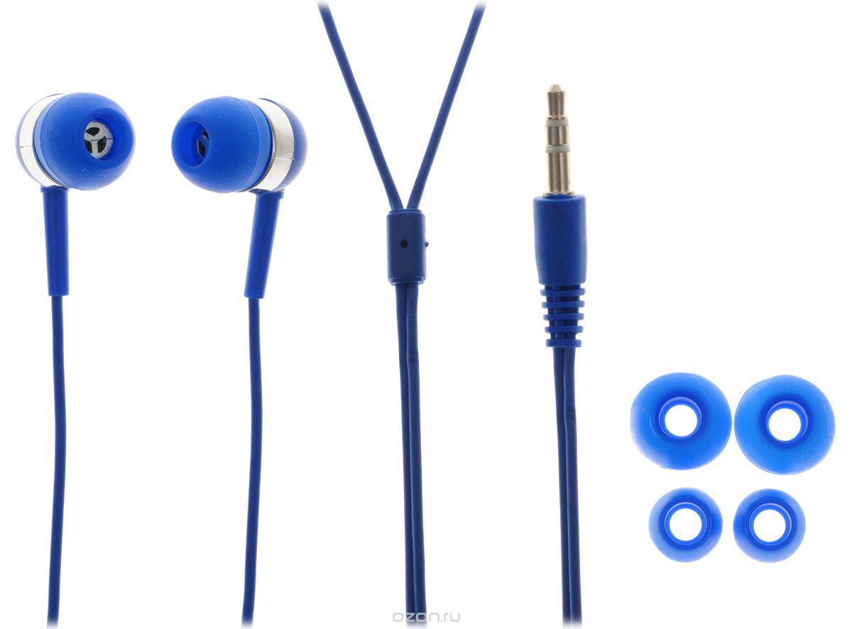 Human Friends Screamer, Blue наушникиScreamerHuman Friends Screamer – доступное и современное решение для всех и каждого. Выполненная в двух цветах - черном и морской волны, данная модель не станет испытанием для вашего бюджета. Для того, чтобы сделать всем любителям хорошего звука приятный сюрприз, наушники оснащены кабелем из бескислородной меди. Обычно данная опция доступна в моделях стоимостью во много раз больше. В наборе также присутствуют две пары сменных амбушюр.